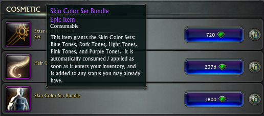 skintonebundle