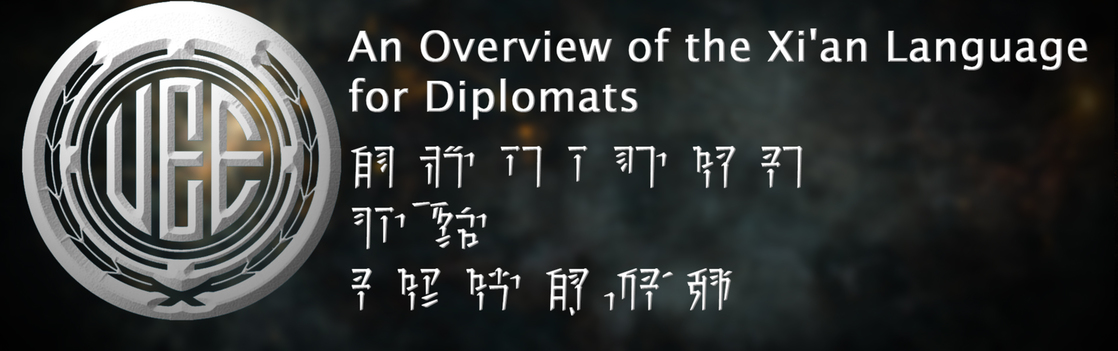 bf929 Star Citizen Xianheader An Overview of the Xian Language for Diplomats