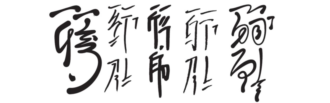 db5ca Star Citizen Names Adapting Human Names to Xi'an Language
